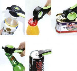 Botlle opener 5 in 1