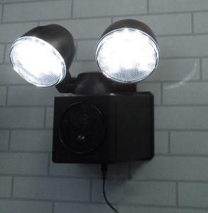 Solar spotlight 300lm at detection