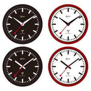 Horloge RC silencieuse Ø25cm